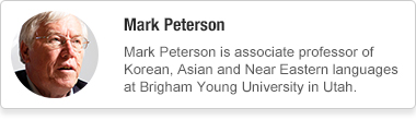 Mark_Peterson