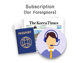 subscribe_other_foreigners